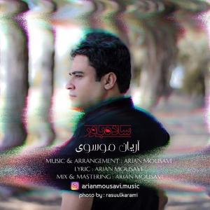 Arian Mousavi – Sadeh Bavar
