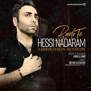 Amirhossein Hosseini – Bade To Hessi Nadaram