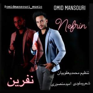 Omid Mansouri – Nefrin