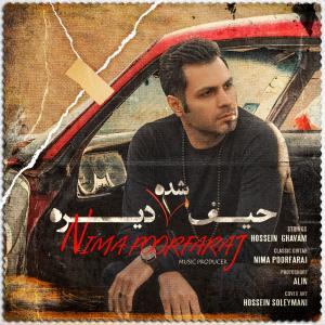 Nima Poorfaraj – Heif Shodeh Direh