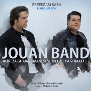Jouan Band – Be Fekram Bash (Piano Version)