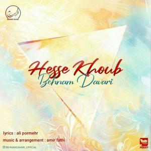 Behnam Davari – Hesse Khoub