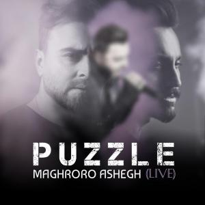 Puzzle Band – Maghrooro Ashegh (Live)