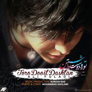 Ali Fuladi – Toro Doost Dashtan