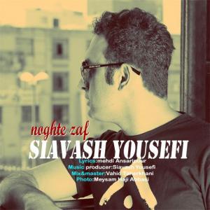 Siavash Yousefi – Noghte Zaf