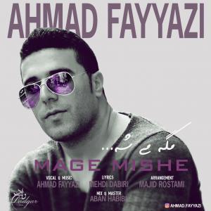 Ahmad Fayyazi – Mage Mishe