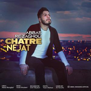 Abbas Rezagholi – Chatre Nejat