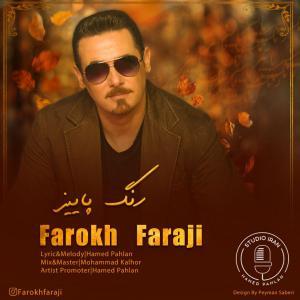 Farokh Faraji – Range Paeez