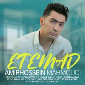 Amirhossein Mahmoudi – Etemad