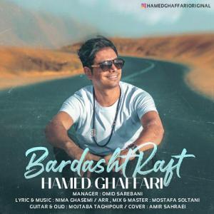 Hamed Ghaffari – Bardasht Raft
