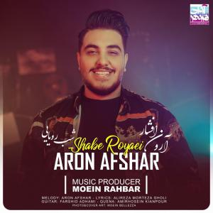 Aron Afshar – Shabe Royaei