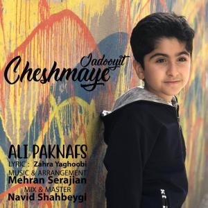 Ali Paknafs – Cheshmaye Jadoyit