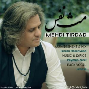 Mehdi Tirdad – Mese Nafas