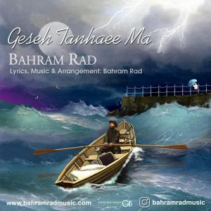 Bahram Rad – Gheseh Tanhaei Ma