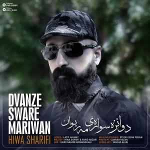Hiwa Sharifi – 12 Savare Marivan