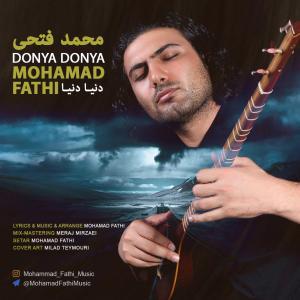 Mohammad Fathi – Donya Donya