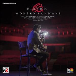 Mohsen Bahmani – Bi Rahm