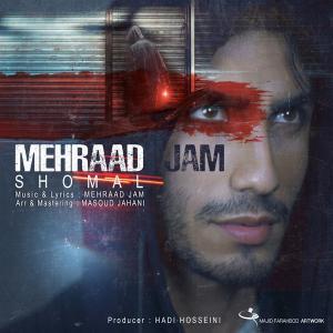 Mehraad Jam – Shomal