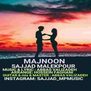 Sajjad Malekpour – Majnoon
