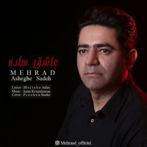 Mehrad – Asheghe Sadeh