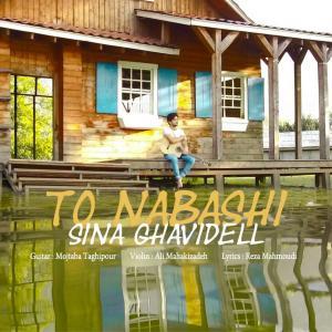 Sina Ghavidell – To Nabashi