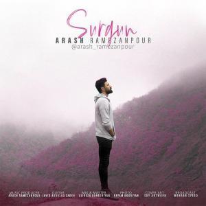 Arash RamezanPour – Surgun