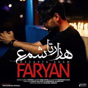 Faryan – Hezarta Sham