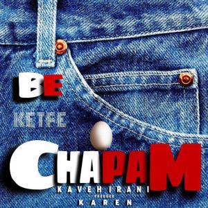 Kaveh Irani – Be Ketfe Chapam