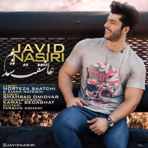 Javid Nasiri – Asheghet Shodam