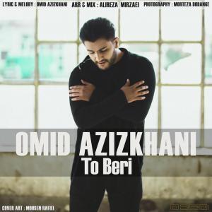 Omid Azizkhani – To Beri