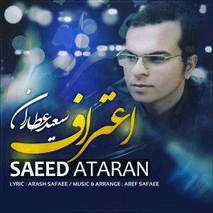 Saeed Attaran – Eteraf