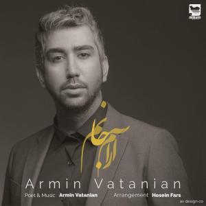 Armin Vatanian – Arame Janam