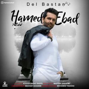 Hamed Ebad – Del Bastan