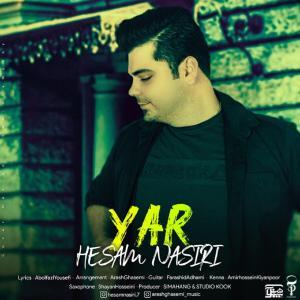 Hesam Nasiri – Yar