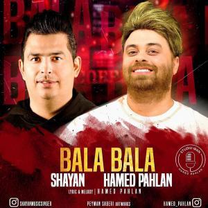 Shayan – Bala Bala