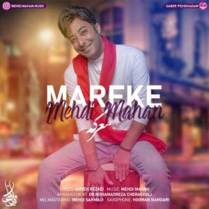 Mehdi Mahan – Mareke