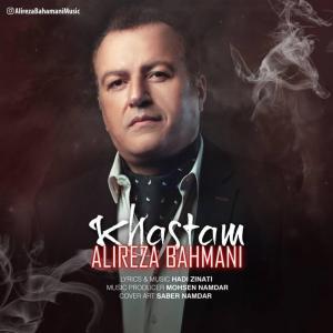 Alireza Bahmani – Khastam