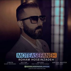 Roham Hoseinzadeh – Moteasefaneh