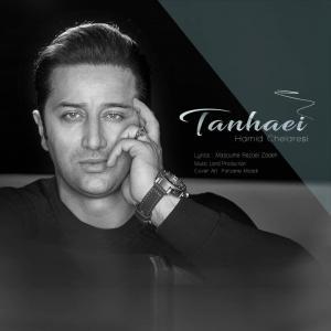 Hamid Chelaresi – Tanhaei