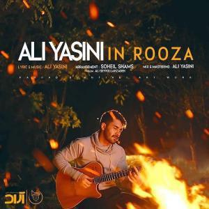 Ali Yasini – In Rooza