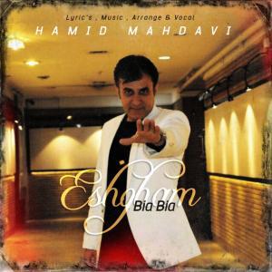 Hamid Mahdavi – Bia Bia Eshgham