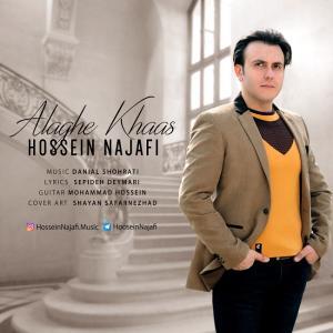 Hossein Najafi – Alaghe Khaas