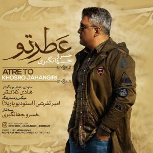 Khosro Jahangiri – Atre To