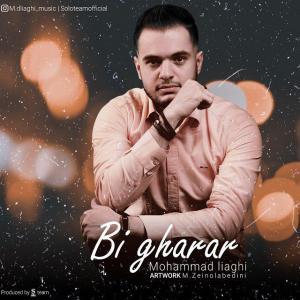 Mohammad Liaghi – Bi Gharar