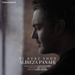 Alireza Panahi – Ki Avaz Shod