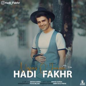 Hadi Fakhr – Nafas o Janam