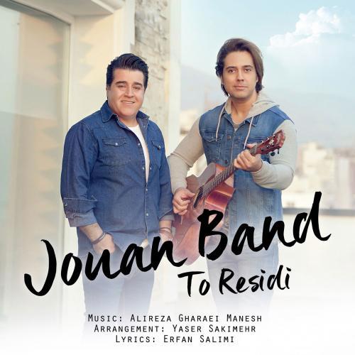 Jouan Band – To Residi