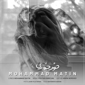Mohammad Matin – Khod Khori