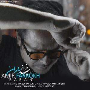 Amir Farrokh – Baran