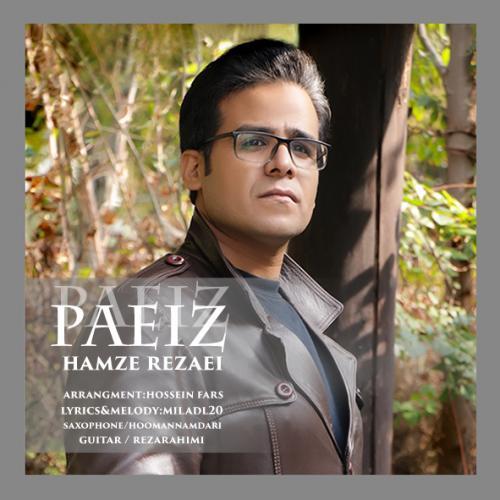 Hamze Rezaei – Paeiz